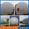 雙膜氣柜-干式儲氣氣柜使用優勢與壽命