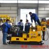 XY-3大型液压钻探免费韩国成人影片 岩石取样勘探600米岩芯钻机