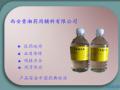 符合cp中國藥典標準二甲亞砜500g起訂 (0)