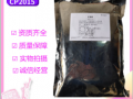 符合cp中國藥典標準甘露醇500g起訂 (0)