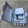 1分8光分路器-挂杆式分光箱